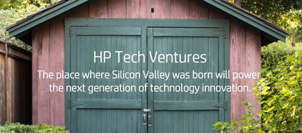 Call for proposal: HP Tech Ventures wants to invest in your business!