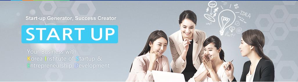 Korea - France Start-up Summit 2018