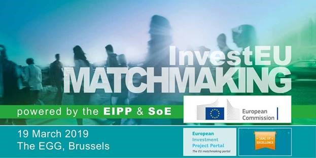 Pitch your business at InvestEU Matchmaking event in Brussels on 19 March 2019