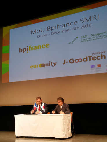 Bpifrance et l'institution japonaise SMRJ signent un accord de coopération France-Japon
