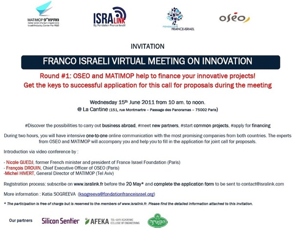 "L'Association France-Israël organise à Paris, le 15 juin, les "" Rencontres Virtuelles de l'Innovation"""