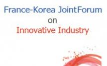5ème forum Corée-France des Industries Innovantes 2019